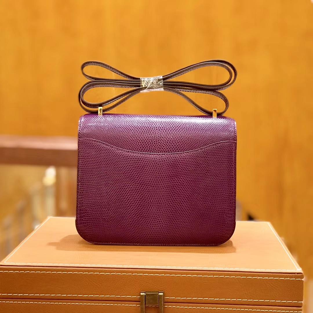 Hermès(爱马仕)Constance 空姐包 蜥蜴皮 海葵紫 18cm