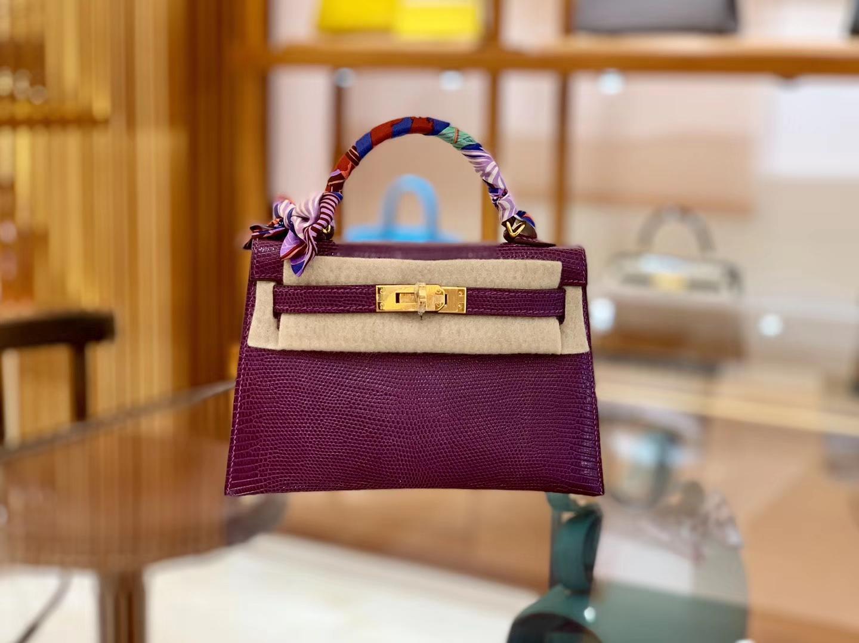 Hermès(爱马仕)Mini kelly 迷你凯莉 紫红色 蜥蜴皮 臻品级别 金扣 19cm